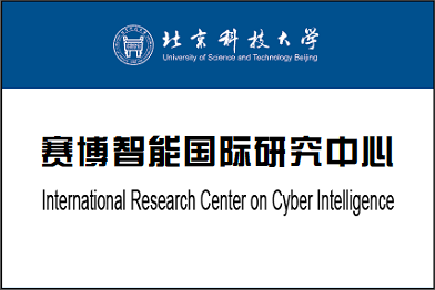 International Research Center on Cyber-Intelligence